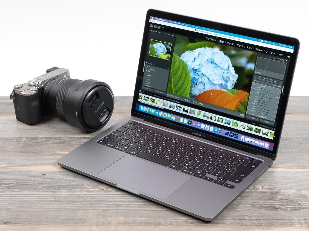 Pro 13 インチ macbook