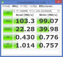inspiron 11 3000 シリーズ 2 in 1 メモリ 増設