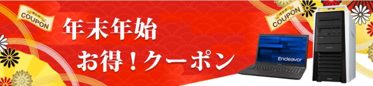 【福袋】2018年ヨドバシvsビックカメラ 23 ...
